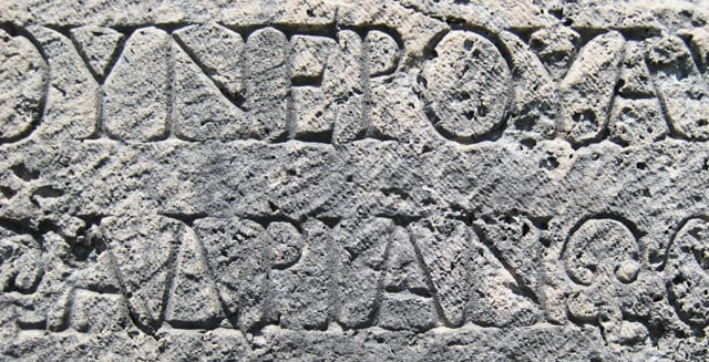 Type from the Roman Theatre in Antalya, Turkey